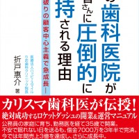 Governance2